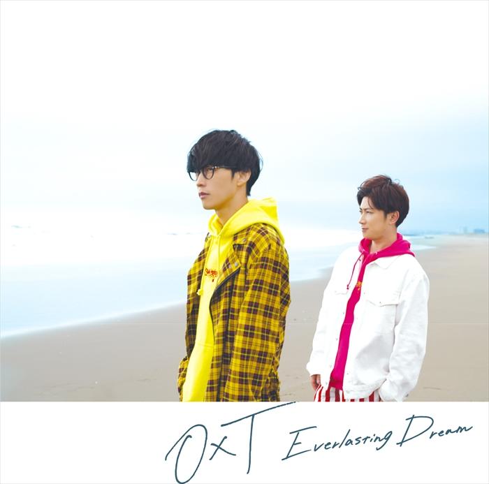 TVアニメ「ダイヤのA actⅡ」第4弾エンディングテーマ「Everlasting Dream」