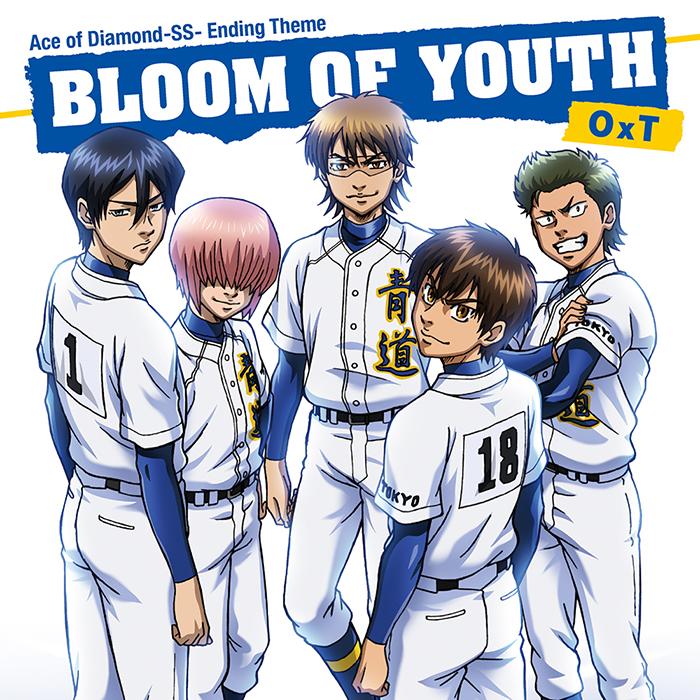 TVアニメ「ダイヤのA -SECOND SEASON-」エンディングテーマ『BLOOM OF YOUTH』