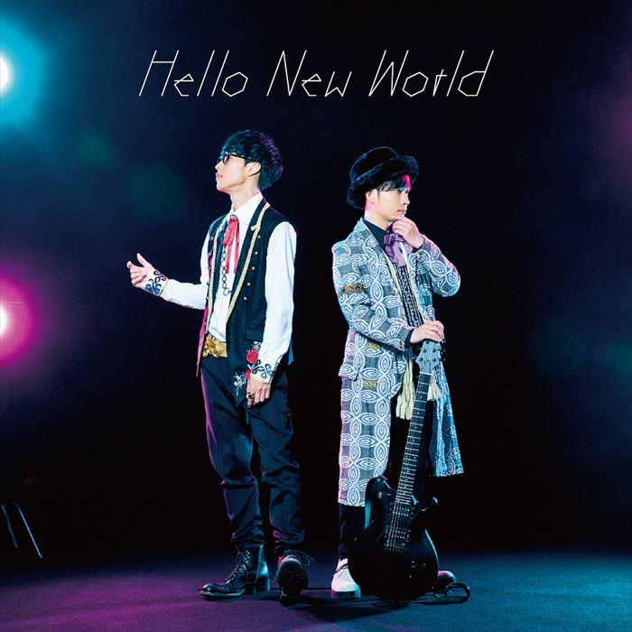 2018年9月12日(水)発売 1stアルバム「Hello New World」