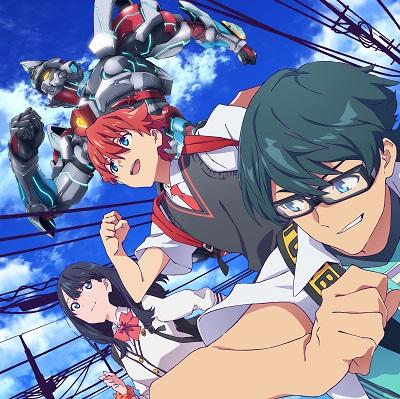 TVアニメ「SSSS.GRIDMAN」オープニングテーマ「UNION」