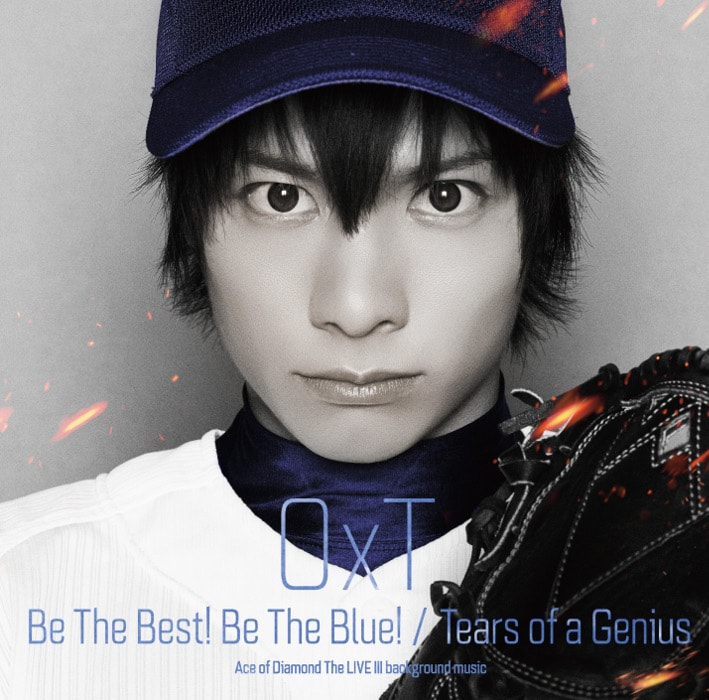 Be The Best! Be The Blue!/Tears of a Genius【一般流通盤】