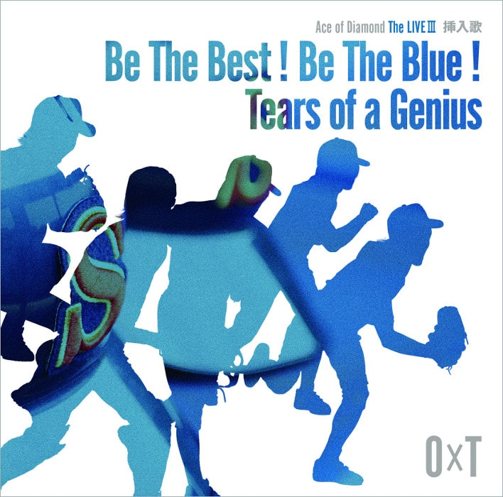 Be The Best! Be The Blue!/Tears of a Genius【販路限定・数量限定盤】